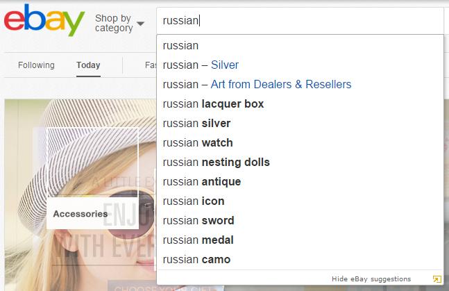 чем торговать на ebay из России - строка поиска